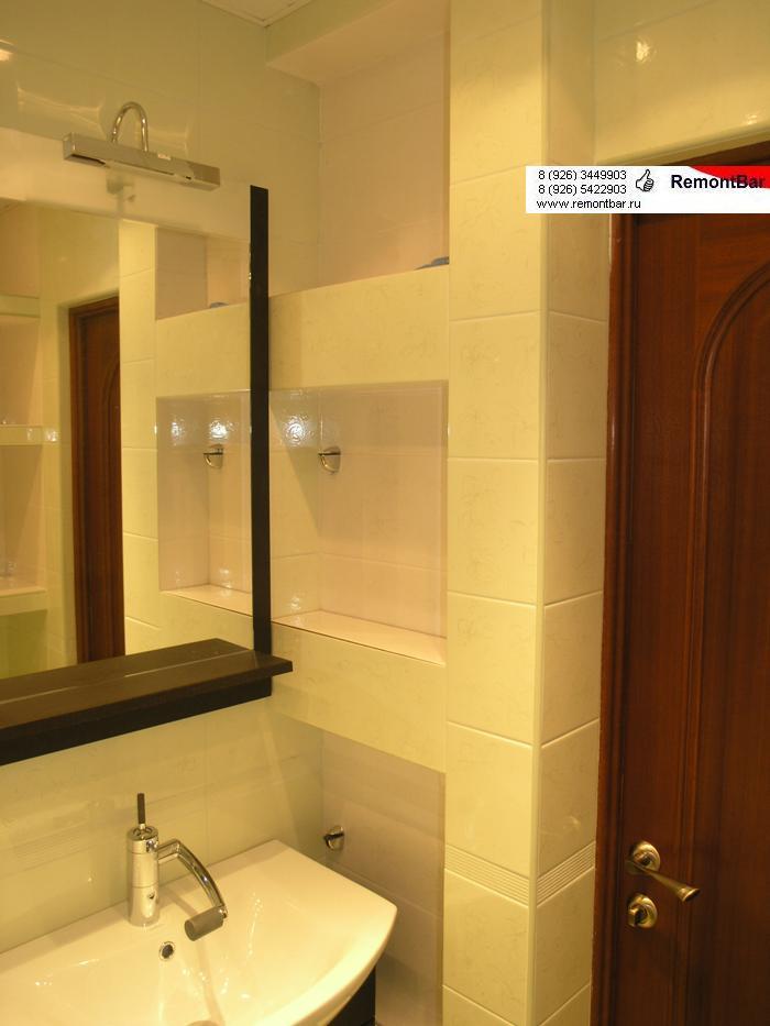 ванная комната (180х150 см) и туалет (120х85